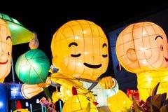 Festival chino, Año Nuevo chino, festival de linterna, Zhongyuan Purdue, festival de linterna colorido magnífico Fotos de archivo libres de regalías