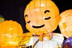 Festival chino, Año Nuevo chino, festival de linterna, Zhongyuan Purdue, festival de linterna colorido magnífico Foto de archivo libre de regalías