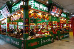 Festival chino de las compras del Año Nuevo en Chengdu Fotos de archivo libres de regalías