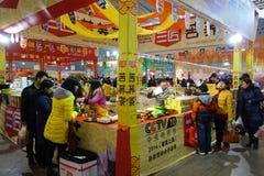 Festival chino de las compras del Año Nuevo en Chengdu Imagen de archivo libre de regalías