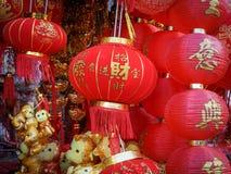 Festival chino del Año Nuevo Imagen de archivo libre de regalías