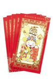 Festival chino del Año Nuevo del sobre rojo en el fondo blanco Imagen de archivo libre de regalías