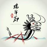 Festival chino del barco del dragón Imagen de archivo