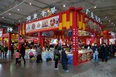 Festival chinois d'achats de nouvelle année à Chengdu Image libre de droits