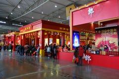 Festival chinois d'achats de nouvelle année à Chengdu Photo libre de droits