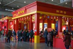 Festival chinois d'achats de nouvelle année à Chengdu Images stock