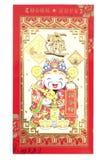 Festival chinois de nouvelle année d'enveloppe rouge sur le fond blanc Photos libres de droits