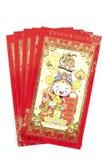 Festival chinois de nouvelle année d'enveloppe rouge sur le fond blanc Image libre de droits