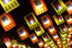2014 festival cinesi della fiera e di lanterna del tempio del nuovo anno Fotografie Stock Libere da Diritti