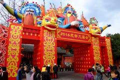 2016 festival cinesi della fiera e di lanterna del tempio del nuovo anno a Chengdu Immagine Stock