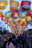 2016 festival cinesi della fiera e di lanterna del tempio del nuovo anno a Chengdu Immagine Stock Libera da Diritti