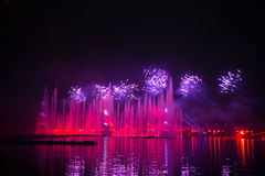The Festival Circle of Light. The Rowing Channel. Royalty Free Stock Image