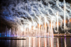 The Festival Circle of Light. The Rowing Channel. Stock Photography
