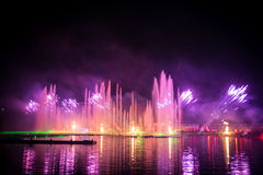 The Festival Circle of Light. The Rowing Channel. Stock Photos