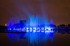 The Festival Circle of Light. The Rowing Channel. Royalty Free Stock Photo