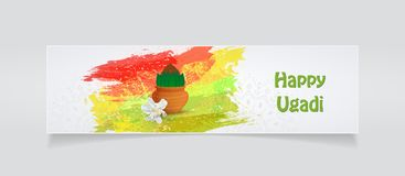 Happy Ugadi card. Festival of Colors. Happy Holi Colorful logo. Bright banners with watercolor splashes. Rainbow. Creative flyer, pamphlet, invitations, greeting Stock Images