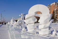 Festival d'international de Krasoyarsk IV - concurrence de neige et d'I Images stock