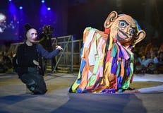 Festival d'international de masque d'exposition de danse du Laos photo libre de droits