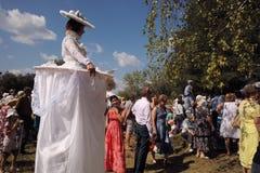 Festival da colheita de Coyntry Foto de Stock