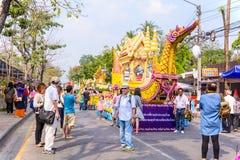 Festival da flor Imagens de Stock Royalty Free