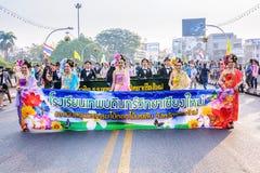 Festival da flor Fotos de Stock