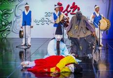 Festival 2018 de Andong Maskdance fotos de archivo