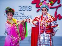 Festival 2018 de Andong Maskdance foto de archivo