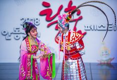 Festival 2018 de Andong Maskdance imagen de archivo