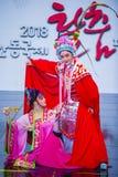 Festival 2018 de Andong Maskdance foto de archivo libre de regalías