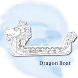 Festival de bateau de dragon Images libres de droits