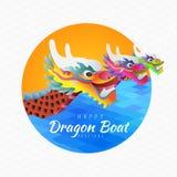 Festival de bateau de dragon heureux avec le bateau de 3 dragons sur la rivière dans la conception de vecteur de cercle illustration stock