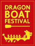 Festival de bateau de dragon jaune sur la conception abstraite rouge de vecteur de fond Photographie stock