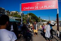 Festival de cinema 2017 de Cannes Imagem de Stock