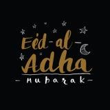 Festival de comunidad musulmán de la tarjeta de felicitación de la Eid-UL-Adha del sacrificio Imagen de archivo libre de regalías