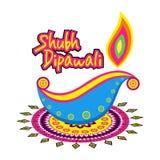 Festival de Diya Diwali Shubh Dipawali illustration de vecteur