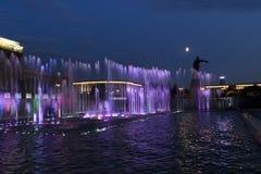 Festival de fontaines images libres de droits