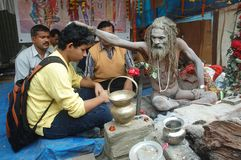 Festival de Gangasagar en Inde. Images libres de droits