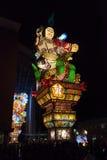 Festival de Goshogawara Tachi Neputa (flutuador estando) fotografia de stock