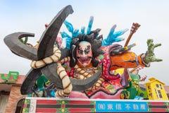 Festival de Goshogawara Tachi Neputa (flutuador estando) imagem de stock royalty free