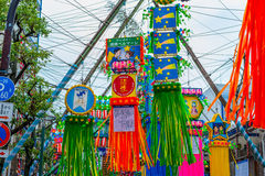 Festival de Hiratsuka Tanabata Fotografia de Stock Royalty Free
