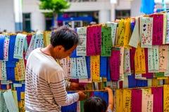 Festival de Hiratsuka Tanabata Fotos de Stock