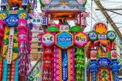 Festival de Hiratsuka Tanabata Photo stock