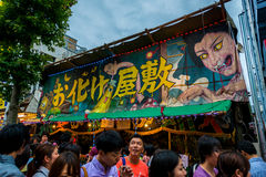 Festival de Hiratsuka Tanabata Imagens de Stock