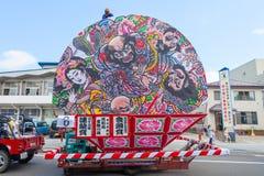 Festival de Hirosaki Neputa (flutuador em forma de leque) em Japão imagem de stock