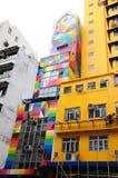 Festival de hkwalls de graffiti d'Okuda San Miguel 3D à Hong Kong Image stock