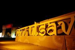 Festival de Kutch du Goudjerate photos libres de droits