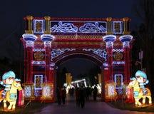 festival de la festival-linterna de 2016 soles en Chengdu, China Imagen de archivo