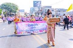 Festival de la flor Imágenes de archivo libres de regalías