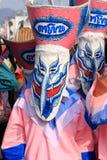 Festival de la máscara Imagen de archivo