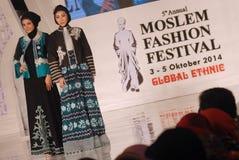 Festival 2014 de la moda de los musulmanes Imagen de archivo